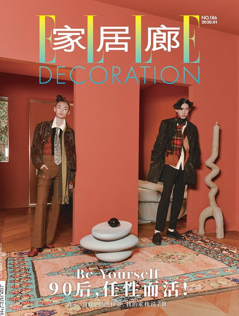 Elle Decor China_cover